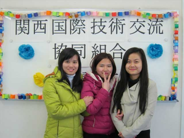 外国人技能実習生の受入れ
